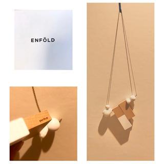 ENFOLD - エンフォルド ネックレス