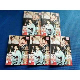 DVD 夜桜お染 全5巻 全巻セット 若村麻由美 内藤剛志
