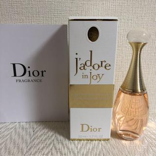 Dior - ジャドール イン ジョイ50ml