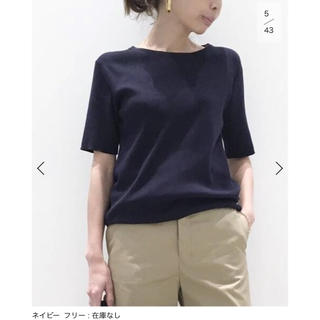 L'Appartement DEUXIEME CLASSE - L'Appartement Silk*CTN ハンソデ TOPS◆アパルトモン