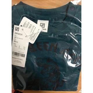 デビロック(DEVILOCK)のデビロック 新品未使用 Tシャツ80(Tシャツ)