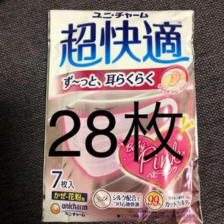 Unicharm - 超快適 マスク ユニチャーム 新品