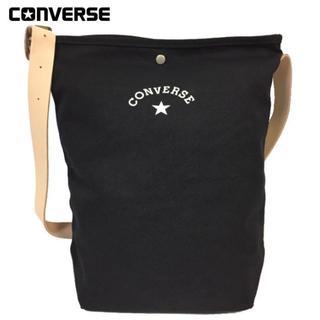 コンバース(CONVERSE)の最安 新品 定価¥6,050 コンバース キャンバス レザー ショルダーバッグ(ショルダーバッグ)