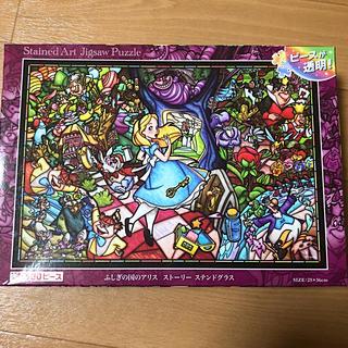 Disney - アリス パズル 500ピース