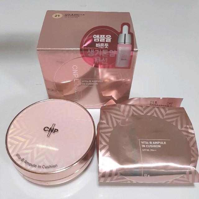 CNP(チャアンドパク)の【新品】CNP【チャアンドパク】♡ビタ‐bアップルインクッション21号 コスメ/美容のベースメイク/化粧品(ファンデーション)の商品写真