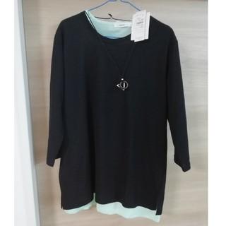アベイル(Avail)の七分袖 メンズ(Tシャツ/カットソー(七分/長袖))