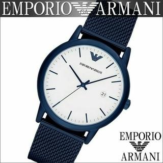 エンポリオアルマーニ(Emporio Armani)のEMPORIO ARMANI エンポリオアルマーニ 腕時計 AR11025(腕時計(アナログ))