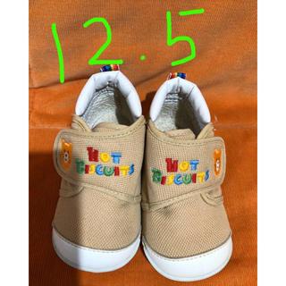 12.5 ミキハウス ホットビスケッツ ファーストシューズ ベビーシューズ 靴