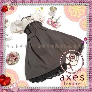 axes femme - 【★送料込】axes femme♡胸元リボンハイウエストドッキングワンピース