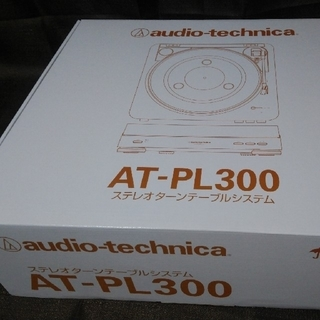 audio-technica - audio-technica ステレオターンテーブルシステム AT-PL300