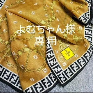 FENDI - 新品 FENDI★C ハンカチ ズッカ柄 コイン 茶系  メンズ