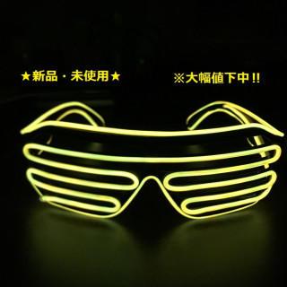新品♪即購入OK♪3段階LEDサングラス(イエロー)♬インスタ・SNS・記念撮影