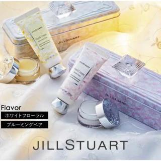 JILLSTUART - JILL STUART ギフトコレクション 限定 完売 ホワイトフローラル