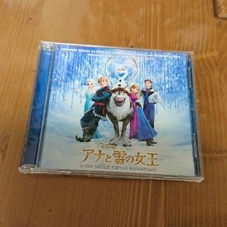 アナトユキノジョオウ(アナと雪の女王)の「アナと雪の女王」オリジナル・サウンドトラック-デラックス・エディション-(キッズ/ファミリー)
