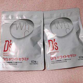 ホワイトセラミド ×2