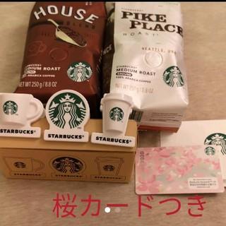 スターバックス コーヒー 非売品クリップ 桜カード