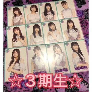 乃木坂46 - 乃木坂46 8th BIRTHDAY LIVE 3期生 ポストカード