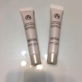 アンプルール  薬用アクティブフォーミュラII 薬用美白美容液 8ml×2本(美容液)