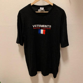 dude9 vetements tシャツ