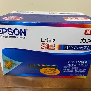 EPSON - KAM-6CL-L カメ 増量タイプ エプソンインク!新品・未使用・未開封!