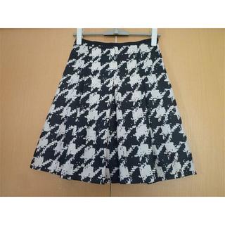 ANAYI - UNTITLED☆アンタイトル☆可愛らしいスカート