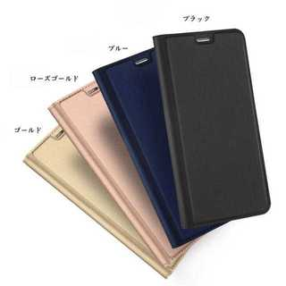iPhone7 iPhone8 全4色 スリム型 シンプル 手帳型ケース(iPhoneケース)