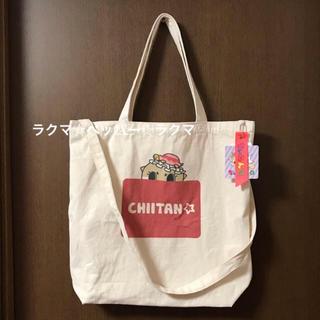 Avail - ちぃたん☆ ボックス 2way トートバッグ ショルダーバッグ