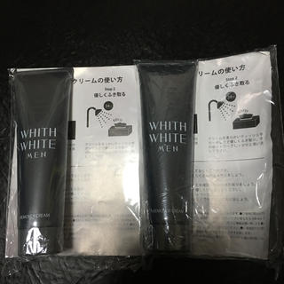 WHITH WHITE MEN 除毛クリーム 210g×2本