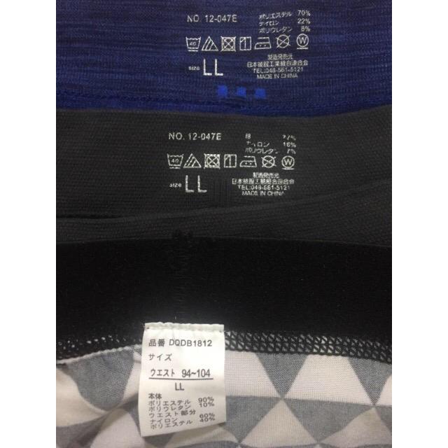 新品8枚 ボクサーパンツ セット メンズ L5枚LL3枚 ブラック 柄 下着 メンズのアンダーウェア(ボクサーパンツ)の商品写真