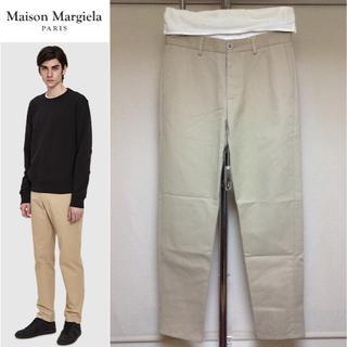 マルタンマルジェラ(Maison Martin Margiela)の新品■44■18aw マルジェラ■チノパンツ■ベージュ■7201(チノパン)