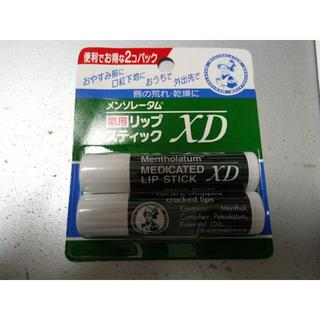 メンソレータム薬用リップスティックXD 2コパック(リップケア/リップクリーム)