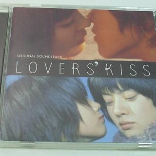 映画サントラCD「LOVERS'KISSラヴァーズ・キス」宮崎あおい●(映画音楽)