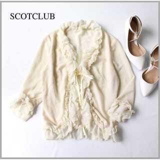 スコットクラブ(SCOT CLUB)のスコットクラブ★ニットフリル シフォンカーディガン 9号 アイボリー ボレロ(カーディガン)