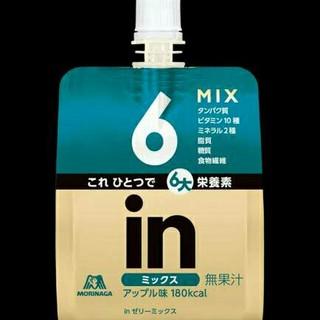 inゼリーミックス  72個(その他)