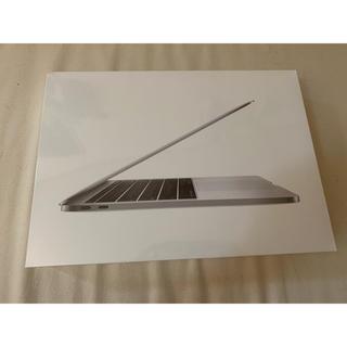 Apple - APPLE MacBook Pro MACBOOK PRO MPXR2J/A