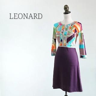 レオナール(LEONARD)のLEONARD レオナール ワンピース レディース(ひざ丈ワンピース)