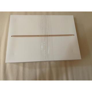 Apple - APPLE MacBook MACBOOK MNYK2J/A