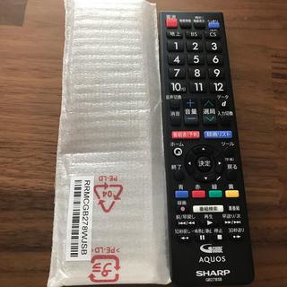 シャープ(SHARP)のテレビリモコン    シャープ  アクオス(テレビ)