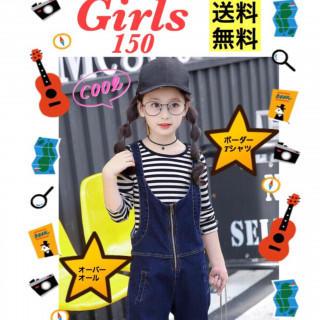 【SALE】サロペット ボーダーTシャツ セット 女の子 セットアップ