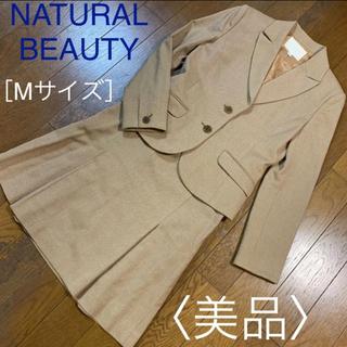 ナチュラルビューティー(NATURAL BEAUTY)の美品♡ナチュラルビューティー♡スカートスーツ フォーマル ママ セレモニー M(スーツ)