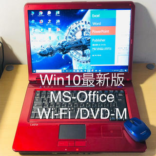 真紅のNEC■Win10+Office+WiFi+DVDマルチ