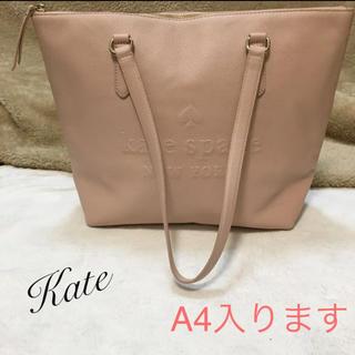 kate spade new york - 新品 ケイトスペード  ピンク ハンドバッグ  ロゴ 型押し かわいい