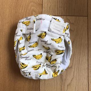 コンビミニ(Combi mini)の布オムツカバー 新品(ベビーおむつカバー)