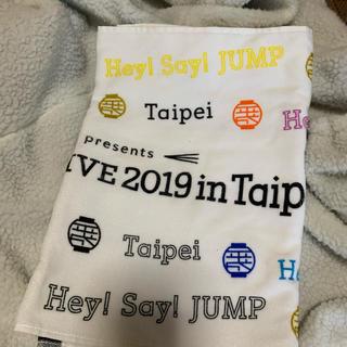 Hey! Say! JUMP - Hey! Say! JUMP 台湾タオル