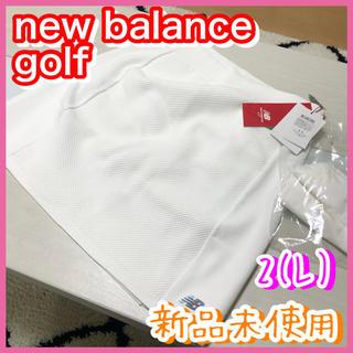 New Balance - ★新品未使用 タグ付き/ニューバランスゴルフ/ニットスカート