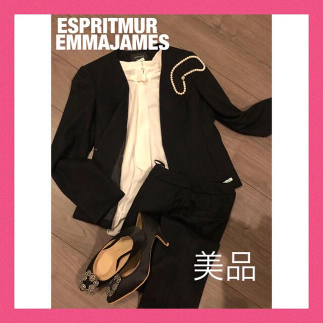 EMMAJAMES(エマジェイム)のフォーマル スーツ レディース 3点セット  レディースのフォーマル/ドレス(スーツ)の商品写真