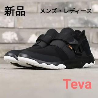 テバ(Teva)のテバ Teva アローウッドエボ WP(スニーカー)