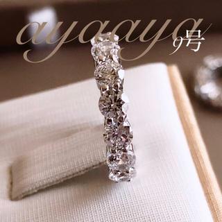 HARRY WINSTON - 最高級人工ダイヤモンド SONAダイヤモンド フルエタニティリング 3.75ct