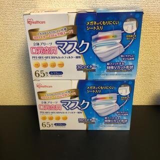 アイリスオーヤマ(アイリスオーヤマ)のアイリスオーヤマ  マスク ふつうサイズ 65枚×2箱 130枚(日用品/生活雑貨)