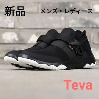 テバ(Teva)のTeva テバ アローウッドエボ WP(スニーカー)